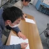 『【北九州】パーソナルスペースを調べよう』の画像