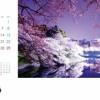 4月「向かう」「理」