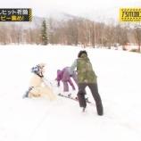 『【乃木坂46】菊地マネージャー、齋藤飛鳥のお尻を触ってた件wwwwww』の画像