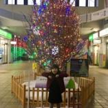 『弘前駅のクリスマス』の画像
