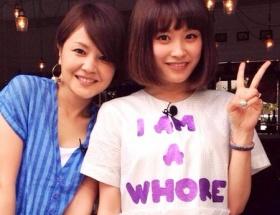 【悲報】元モー娘。高橋愛さんのTシャツがかなりヤバイwwwww