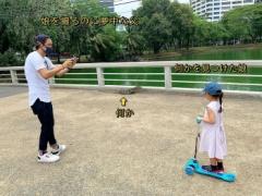 【ほのぼの…?】細貝萌さん、長女と公園で遊ぶ姿をパシャリ! なお、背後www