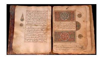 人類の歴史に残る15冊の奇妙で謎めいた古文書