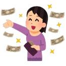 女「100万円あったら何に使う?」←1番好感度上がるやつを頼む