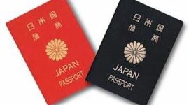 タイでパスポートを無くした日本人男性が切腹