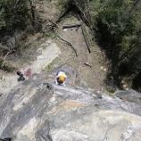 『厳木の岩場へ行きました』の画像