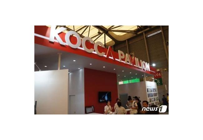 中国のゲームショウで「韓国(KOREA)」という名称が禁止に&嫌がらせも