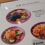 『本場の味なのだろうか タイ発ミシュラン店のトムヤンクン Nara Thai cuisine@宏匯廣場』の画像