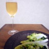 『お気に入り食材図鑑vol.18 2,000円以下の国産スパークリングワイン』の画像