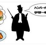 「〇円になります」は間違い? 実は「バイト敬語」になっている不自然な言葉遣い!