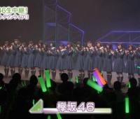 【欅坂46】ここまでのメンバーサイリウム色まとめてみた!