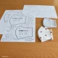 布マスク作り◇無料ダウンロード型紙・作り方を便利に活用♪自宅にあるもので代用!