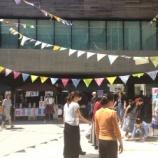 『あいパル(戸田市立上戸田地域交流センター)お誕生会イベントに来ています!「かんたん生花教室」オススメです。』の画像