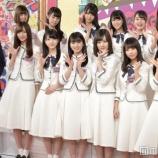 『【乃木坂46】『NOGIBINGO!』がもっと面白くなる為にはどうしたらいいか??』の画像
