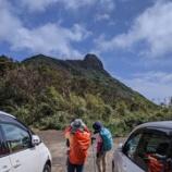 『ダンギクが咲いていた「志々伎山」平戸の山』の画像