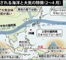 冬なのに夏日続く 沖縄で最高気温27度
