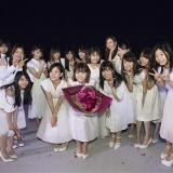 植木南央がHKT48メンバーの集合写真を公開、指原莉乃は本村碧唯と…