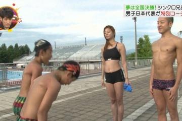 青木愛(33)「え、こんなおばさんに君興奮してるん?w」