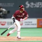 【朗報】楽天・辰己涼介さん、3年連続でキャリアハイ更新wywywywy