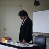 『講演会その3』の画像