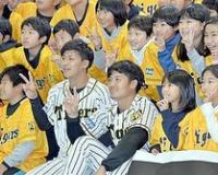 【阪神】坂本、植田が小学校を訪問「甲子園に応援に来てください」