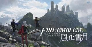 追加DLC「ファイアーエムブレム 風花雪月 エキスパンション・パス」が発売決定!紹介映像とTVCMが公開!