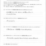 『ペライチ養成講座_お客様の声-1_2019年9月23日(月)開催』の画像