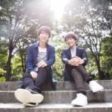 『【乃木坂46】杉山勝彦 ユニット名を『USAGI』から『TANEBI』(たねび)に改名!!!』の画像