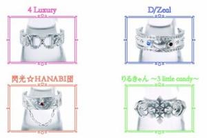 【ミリオンライブ】「4 Luxury」「閃光☆HANABI団」「D/Zeal」「りるきゃん ~3 little candy~」モチーフシルバーリングが登場!受注は2021年3月10日まで!