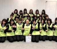 【欅坂46】いとうあさこが欅ちゃんとコラボについてツイートしてくれてる!こういうの嬉しいな