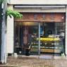 第2276回 香雲堂の生菓子『紫陽花』と『沢辺の蛍』