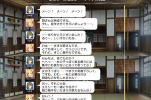 【ミリシタ】『MILLION LIVE WORKING☆』 極めよ!アイドル道 ショートストーリー変更部分まとめ3