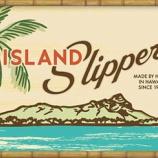 """『記事タイトルハワイ生れのリゾートサンダル""""ISLAND SLIPPER""""の魅力』の画像"""