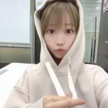『[イコラブ] 大谷映美里、10月22日 MBSラジオ「アッパレやってまーす!木曜日」実況など』の画像