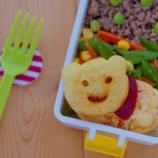 『邪悪顔のくまポテトのお弁当』の画像