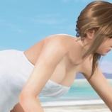 『タオルのみさきと海岸でツイスター 【 DOAXVV 】』の画像