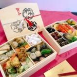『シュガーレディの「クリスマス&お正月限定ラインナップ」メニューの試食会☆』の画像