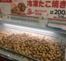 【悲報】スーパーさん、とんでもないたこ焼の売り方する