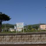 『【2014年道南の旅】豊浦から小幌へ列車で向かいます』の画像