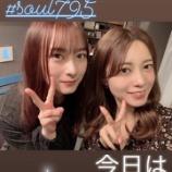 『【乃木坂46】現役メンバーと卒業生の共演・・・最高すぎかよ・・・』の画像