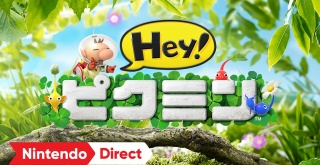 『ピクミン』シリーズ最新作、3DS『Hey! ピクミン』7月13日に発売決定!