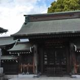 『【(東京都)町田散策⑲】景観は古都!三重宝塔のある泉龍寺』の画像