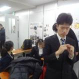 『【早稲田】論文発表会本選』の画像