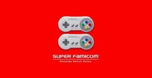 『スーパーファミコン Nintendo Switch Online』が明日配信開始!初期収録は20タイトル!