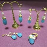 『ターコイズカラーの青水晶』の画像