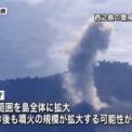 西之島 また噴火!ハワイ島にも 新島 出現!地殻変動の予兆 強まる!!