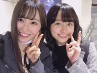 【日向坂46】 潮紗理奈のブログに影山優佳が登場!1期生だけでご飯に言った模様!