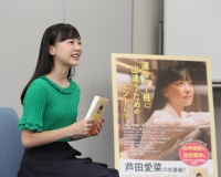 【朗報】芦田愛菜が綺麗すぎるwwwwwwwwwwww