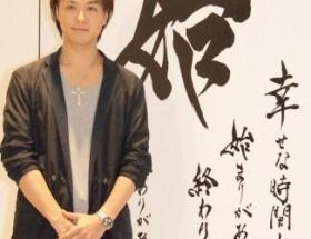 EXILE・TAKAHIROの習字わろたwwwwwwww