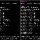 『【攻略】【ポルポル樹海-昼】(2016/10/29更新)』の画像